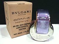 Тестер Bvlgari Omnia Amethyste edt 65 ml w Лицензия Голландия 100% копия Оригинала