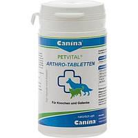 Витамины для собак Canina 723003 Petvital Arthro-Tabletten для укрепления суставов и костной ткани, 60 таб.