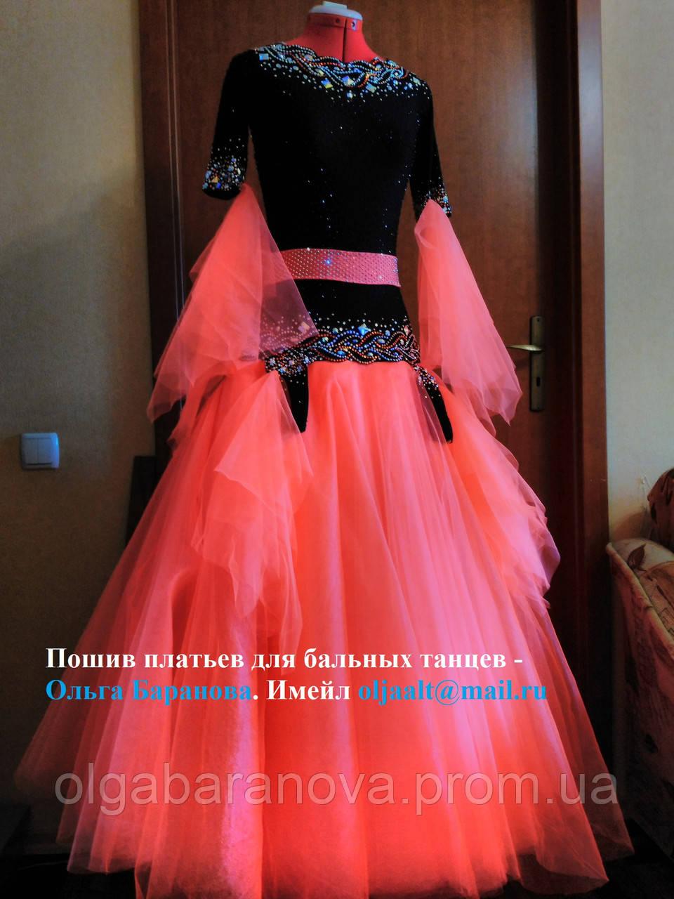 Купить Пышное Платье Украина