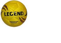 Мяч футзальный Legend FB-2633