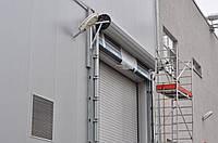Ворота промышленные рулонные Hörmann