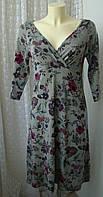 Платье женское вискоза стрейч миди бренд Prenatal р.44-48