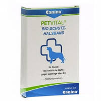 Ошейник от блох для собак Canina 741434 Petvital Bio-Shutzhalsband био 65 см