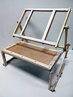Станок диванный двойного натяжения для вышивки со столиком (горизонтальный), А3