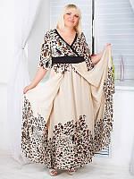 Вечернее платье летнее длинное №324