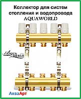Коллектор для систем отопления AQUAWORLD на двенадцать выходов