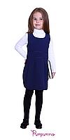 Школьный сарафан синий ТМ Пурпурино арт.232202