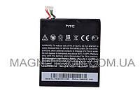 Аккумуляторная батарея BJ83100 Li-ion для мобильных телефонов HTC 35H00187-00M 1800mAh