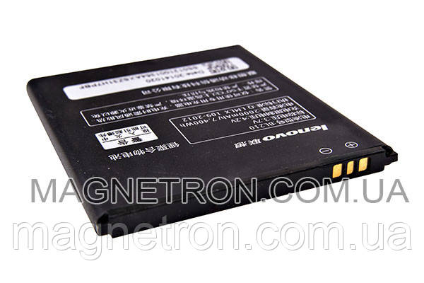 Аккумуляторная батарея BL210 Li-ion для мобильного телефона Lenovo 2000mAh, фото 2