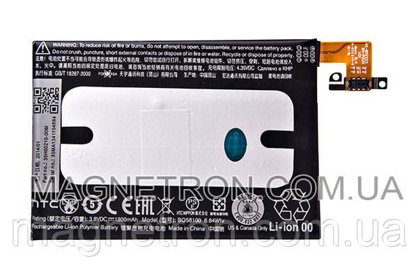 Аккумуляторная батарея BO58100 Li-ion для мобильных телефонов HTC 35H00210-00M1800mAh, фото 2