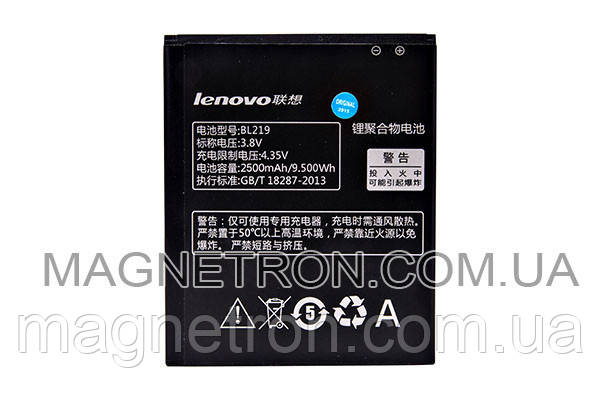 Аккумуляторная батарея BL219 Li-ion для телефонов Lenovo 2500mAh, фото 2