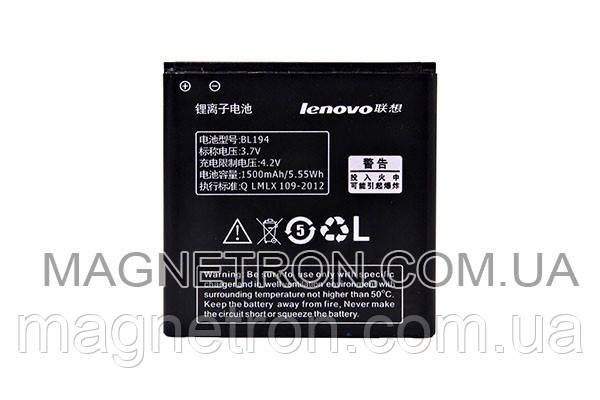 Аккумуляторная батарея BL194 Li-ion для мобильных телефонов Lenovo 1500mAh (Оригинал), фото 2