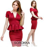 Классическое женской платье с юбкой баска