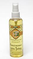 Масло для востановления и укрепления волос аюрведическое  Чамели жасмин и корень имбиря  100 мл ТМ Триюга