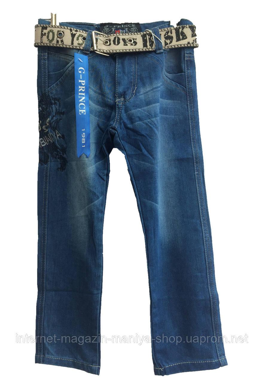 Купить джинсы детские
