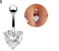 Пирсинг, сережка для пупка, украшенная горным хрусталем в форме сердца, ювелирное изделие