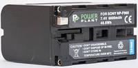Aккумулятор PowerPlant Sony NP-F960, NP-F970