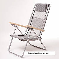 Кресло-шезлонг «Ясень»,  Ø 20мм Vitan 7130