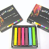 Пастель краска (цветные мелки) для волос 6 штук