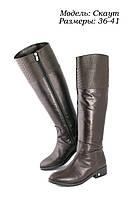 Женские кожаные сапоги, замшевый манжет, фото 1