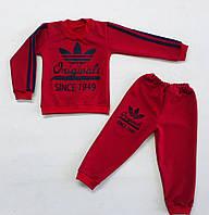 """Детский спортивный костюм """"Adidas"""", рост 80-86, 86-92, 92-100, 104-110 см"""