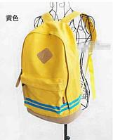 В Наличии Стильный Молодёжный Рюкзак   Цвет Жёлтый, Оригинал,высококачественный ,фабричный