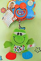 Детская игрушка от 0+ Грызун-подвеска ЛЯГУШОНОК тм Biba Toys