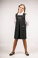 Сарафан А-силуэта детский для девочек школьного возраста, размеры 32, 34, 36, 38, 40. (С-32)