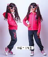 Детский спортивный костюм Лоран дд3