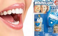 Система отбеливания зубов white light 3D ( Вайт лайт )