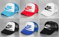 Кепка / Тракер Nike Sportswear (с сеточкой)