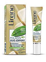 Интенсивный крем для кожи вокруг глаз против морщин, 15мл, Folacin 40+, Lirene