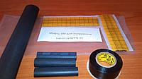 Комплект муфты 3М™ MPN 91 для погружных насосов