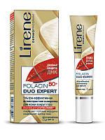 Инновационный крем против морщин для кожи вокруг глаз, 15мл, Folacin 50+, Lirene