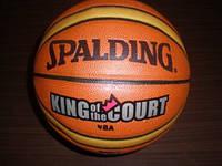 Мяч баскетбол SPALDING (NBA) PU-001