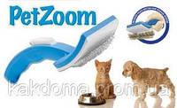 Профессиональная щетка для кошек и собак Pet Zoom
