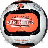 Мяч для гандбола Sprinter мини.