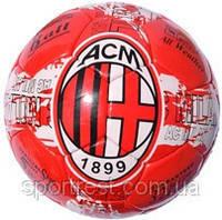 """Мяч футбол """"AC MILAN"""" 5-ти слойный с полимерным покрытием изг.BALLON. NEW!!!"""