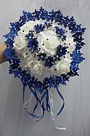"""Свадебный букет-дублёр невесты """"Кружева"""" (синий)"""