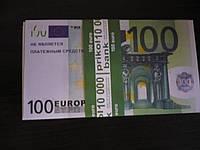 Сувенирные деньги 100 евро. Пачка  80 шт.