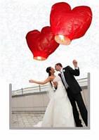 Небесные фонарики сердце, китайские фонарики, воздушные фонарики