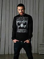 Пуловер мужской RICH