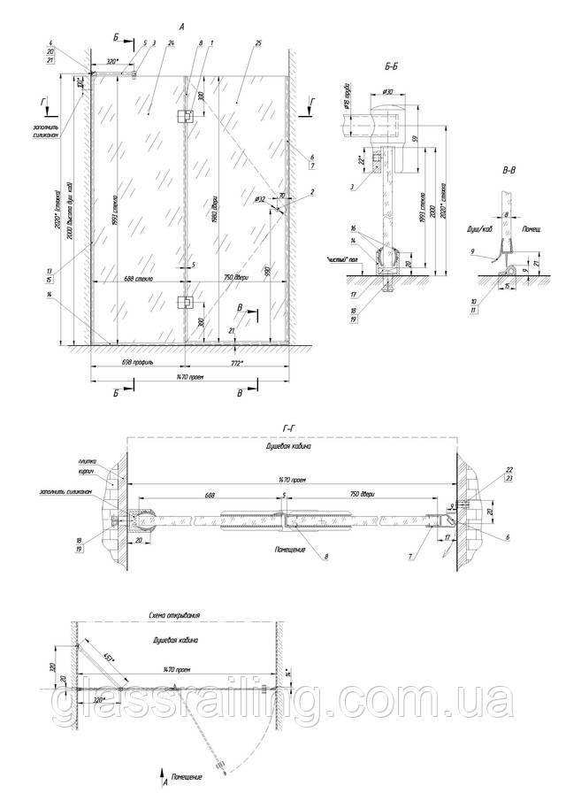 Tipovaya montajnaya shema