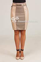 Женская короткая юбка Эмма бежевого цвета с кожанными вставками