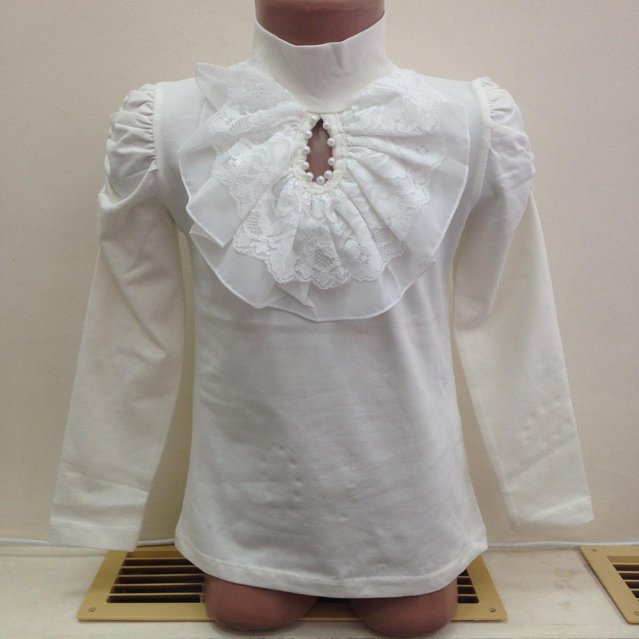 Укороченная блузка в Воронеже