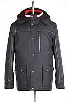 Длинные зимние куртки с накладными карманами