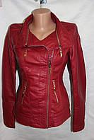 Куртки женские осенние оптом