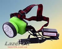 Налобный фонарь Police 508 (12 диодов + доп. установка батарей)