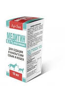 Медитин 0,1%, 10мл ( Апи-Сан) для получения седативного эффекта и аналгезии собак и кошек