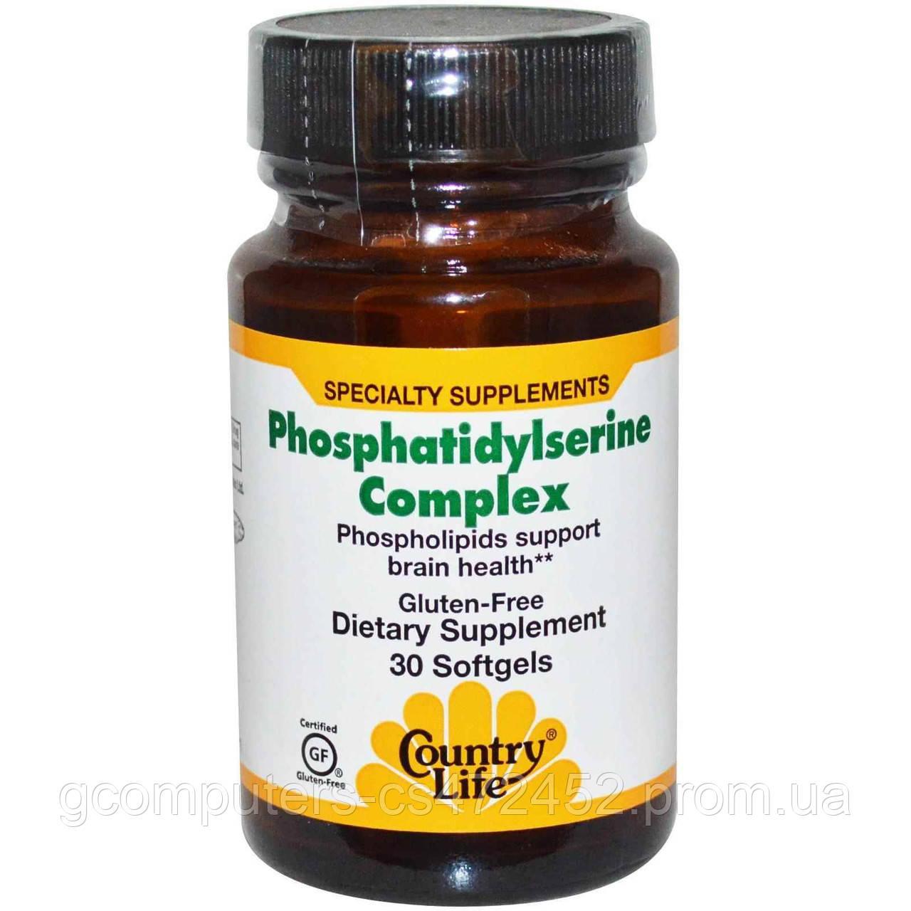 Фосфатидилсерин фото